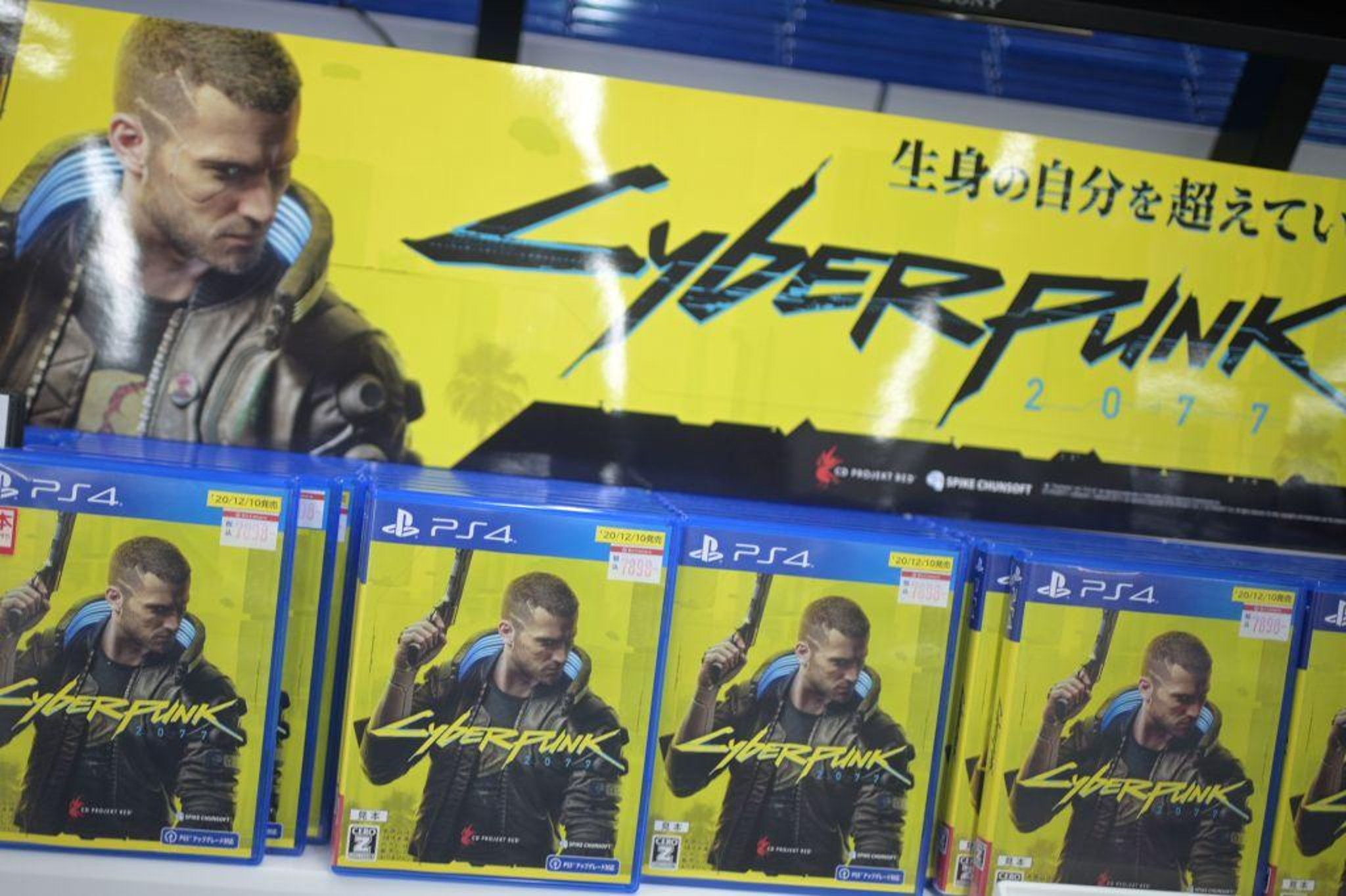 Cyberpunk 2077: why Sony has pulled the PS4 and PS5 game ...